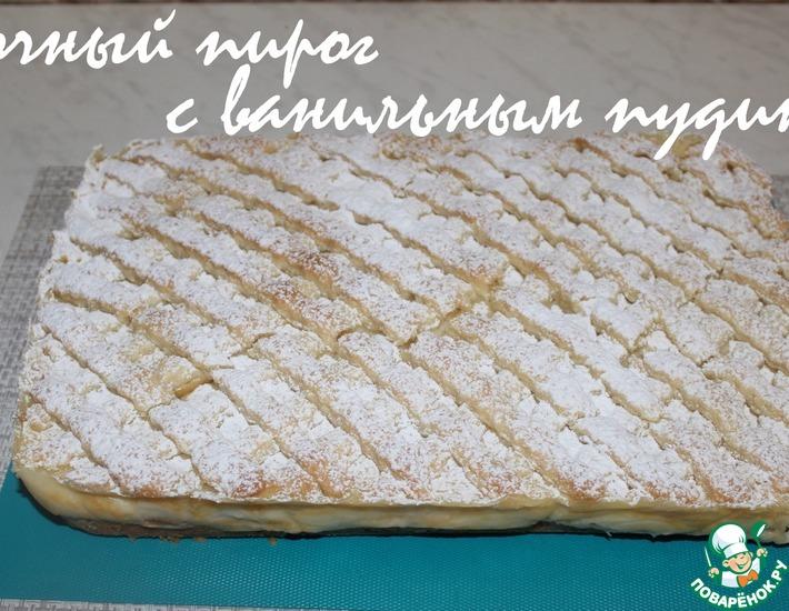 Рецепт: Яблочный пирог с ванильным пудингом