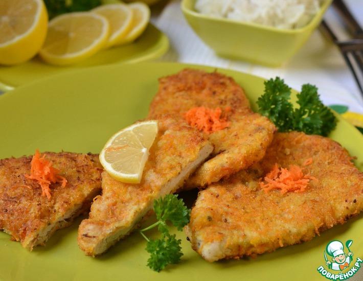 Рецепт: Отбивные в морковной панировке