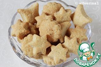 Рецепт: Песочное печенье с пармезаном