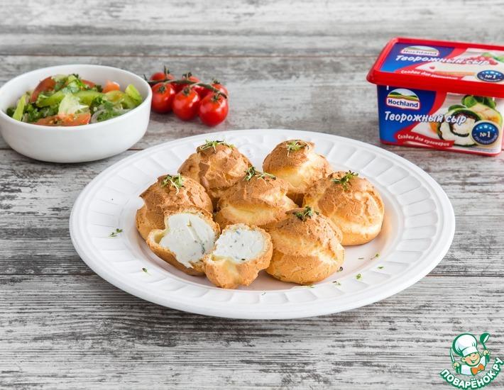 Рецепт: Закусочные профитроли с сырной начинкой