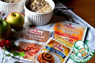Рецепт: Яблочный крисп с орехами
