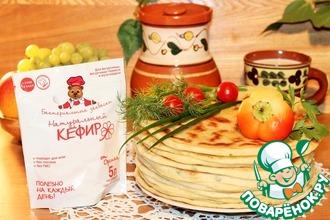 Рецепт: Хычины с сыром, брынзой и картофелем