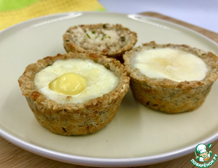 Рецепт: Полезные корзинки на завтрак