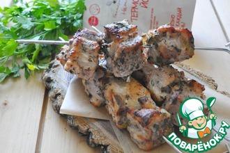 Рецепт: Свинина в грузинском маринаде