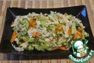 Рецепт: Салат с сельдереем и огурцами