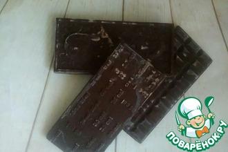 Рецепт: Домашний тёмный шоколад