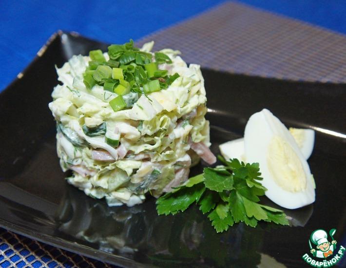 Рецепт: Салат с ветчиной Неженка