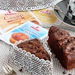 Пряный шоколадный пирог с цуккини