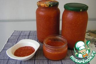 Рецепт: Яблочный соус-приправа