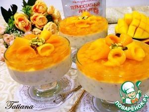 Сливочно-йогуртовый десерт с фисташками и манговым желе готов!