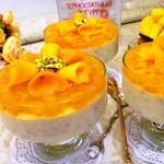 Йогуртовый десерт с фисташками и манго