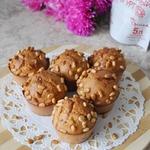 Кексы с халвой и кедровыми орешками