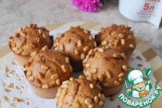 Рецепт: Кексы с халвой и кедровыми орешками