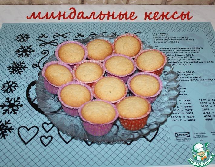 Рецепт: Миндальные кексы