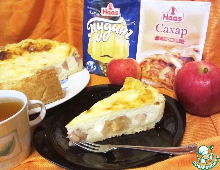 Рецепт: Ванильный пирог с целыми яблоками