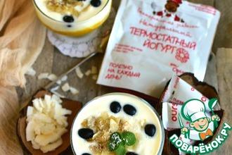 Рецепт: Десерт «Чунга-Чанга» с кокосовым йогуртом