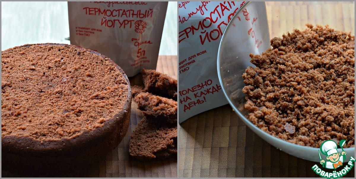 Торт шоколадный на йогурте