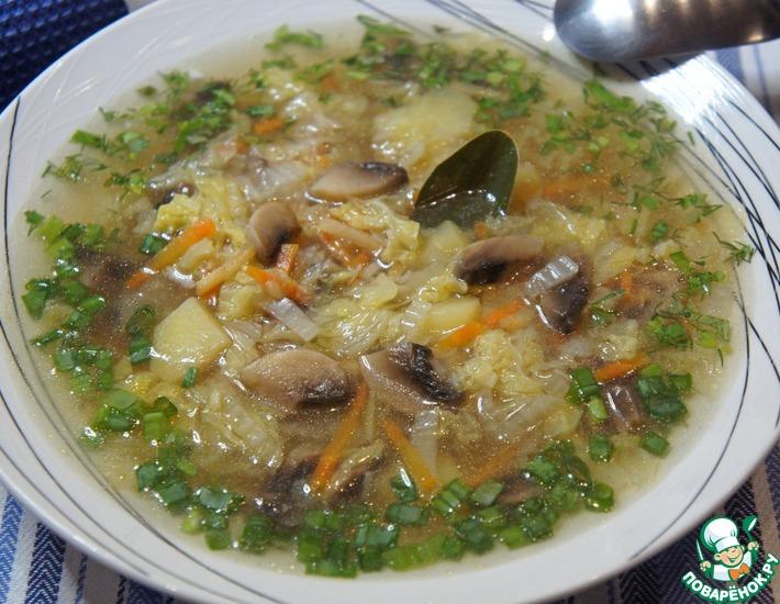 Рецепт: Суп с пекинской капустой и шампиньонами
