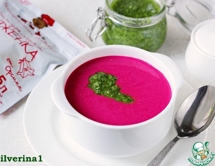 Рецепт: Свекольный суп-пюре с песто