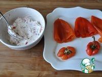 Перец, фаршированный творогом и помидорами ингредиенты