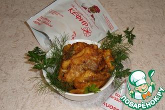 Рецепт: Рыбное филе в кляре