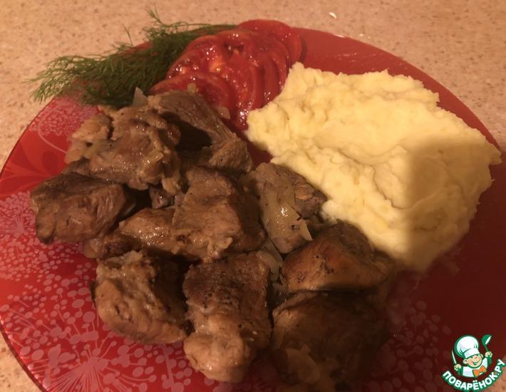 Рецепт: Мясо «Путь к сердцу мужчины»