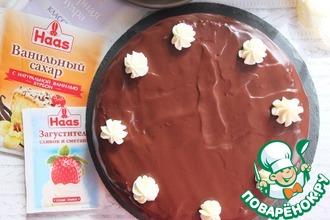 Рецепт: Шоколадный торт Захер-Мазох