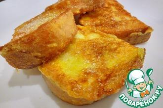Рецепт: Сладкие гренки из батона с яйцом