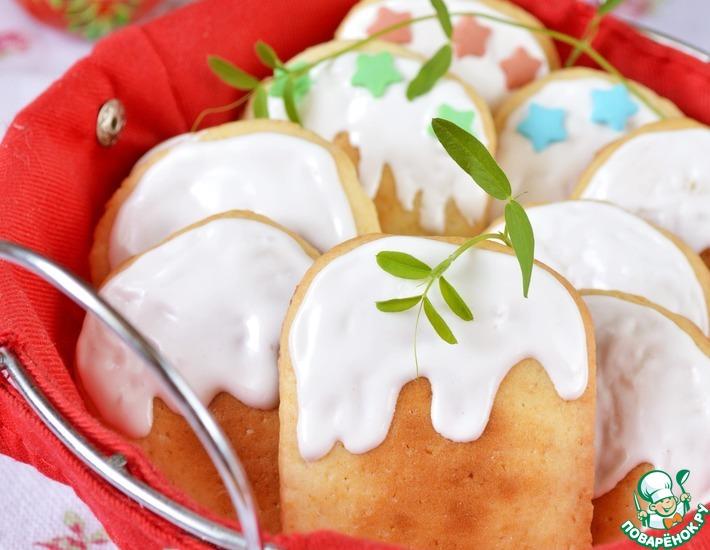 Рецепт: Печенье Куличики