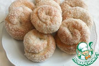 Рецепт: Слоистое сахарное печенье за 20 минут