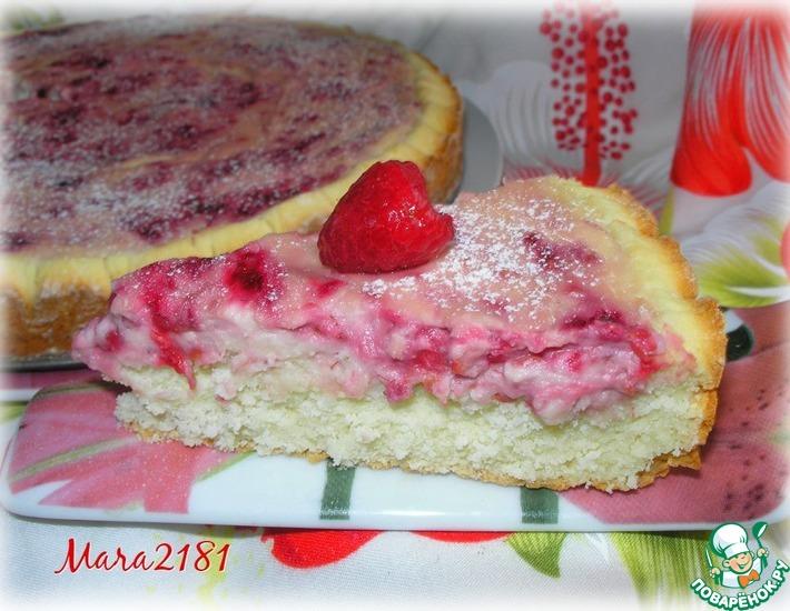 Рецепт: Открытый пирог Малиновые берега