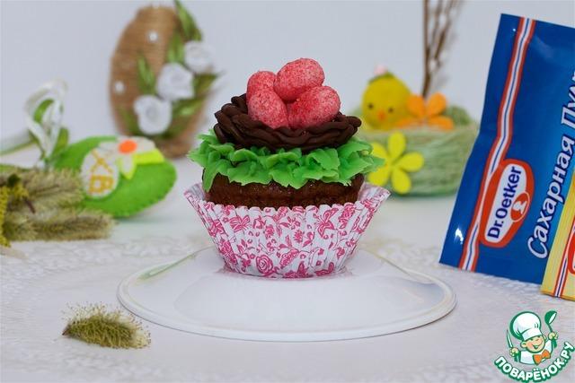 Пасхальные кексы photo