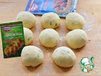 Пирог разборный с зеленью и кукурузой ингредиенты