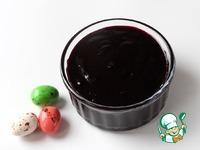 Творожная пасха черничная заварная ингредиенты