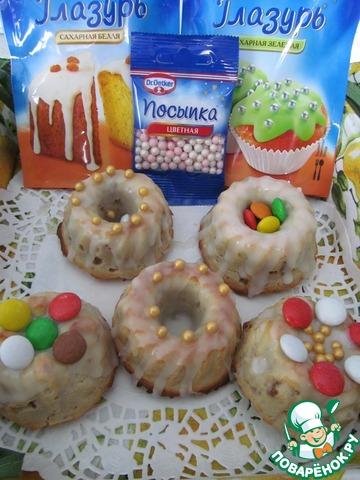 Творожные кексики на рисовой муке photo