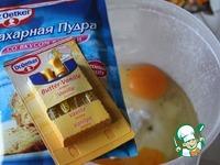 Карамельные мадлен ингредиенты