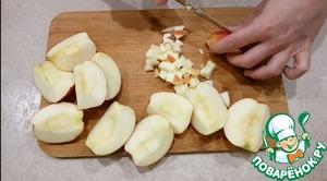 Слойки с яблоками из готового теста – кулинарный рецепт