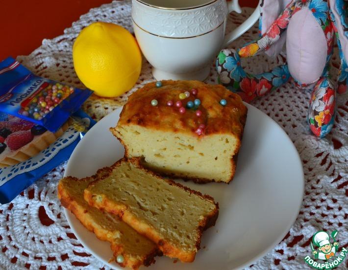 Рецепт: Творожно-лимонный кекс