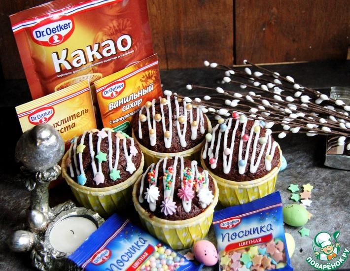 Рецепт: Шоколадные маффины с карамелью