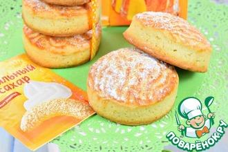Рецепт: Мягкое апельсиновое печенье