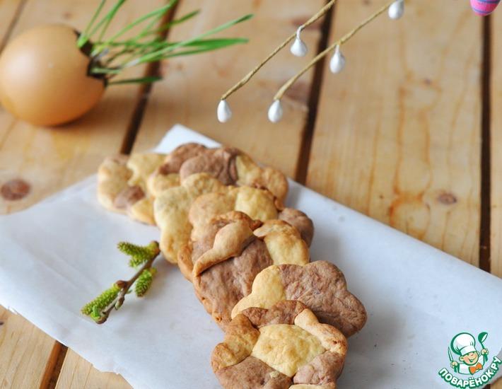 Рецепт: Печенье Пятнистое