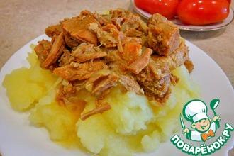 Рецепт: Нежное и сочное томленое мясо