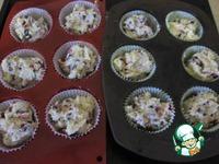 Кексы ягодно-кокосовые Фейерверк вкуса ингредиенты