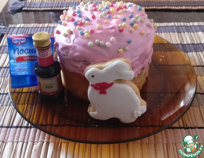 Рецепт: Заварной кулич с курагой и орехами