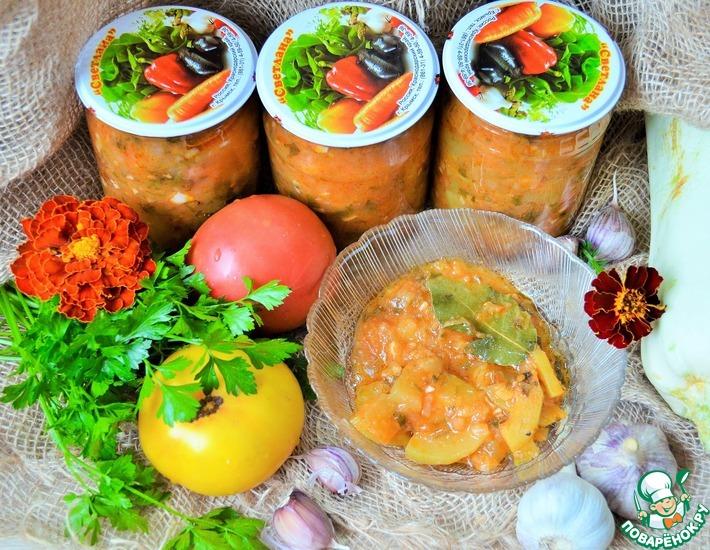 Кабачковые дольки в овощном соусе