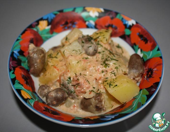 Рецепт: Сердечки с овощами в сметанной подливке