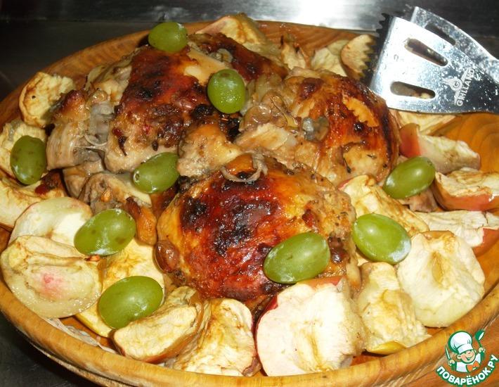 Рецепт: Куриные бедра в яблоках и винограде