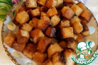 Рецепт: Карамельные сухарики