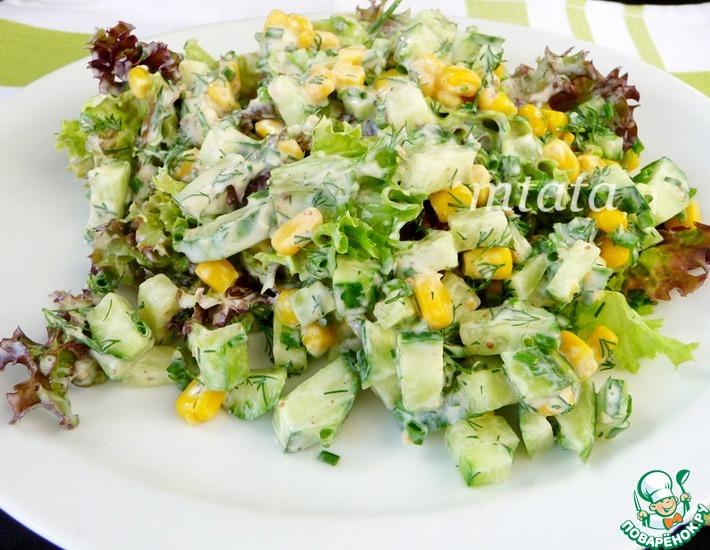 Рецепт: Салат с огурцами и кукурузой