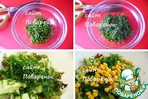 Измельчить укроп и зеленый лук, добавить консервированную кукурузу.